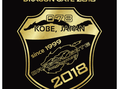 Soundtrack「DRAGON GATE 2018」2018.5.30 out!