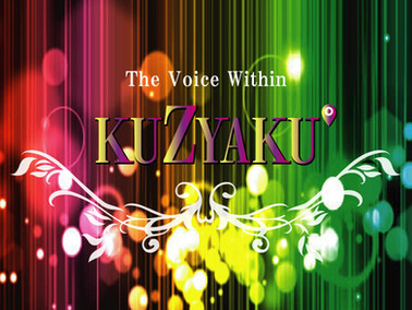 """1st single """"The Voice Within"""" 2015.12.4 out!"""