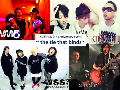 2017.9.18(Mon)高円寺Club ROOTS!/KUZYAKU 2th anniversary event ~ the tie that binds~