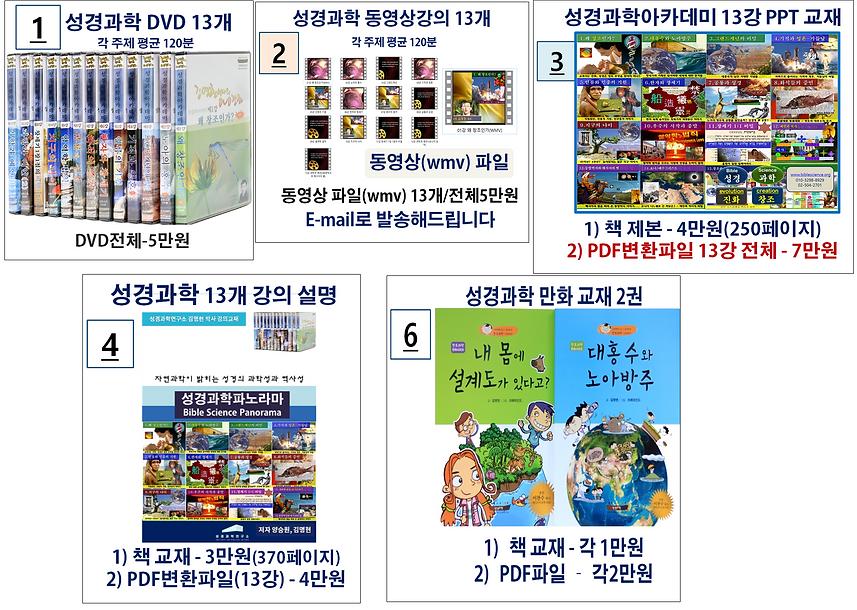 판매용자료(1-6번.5번제외).png