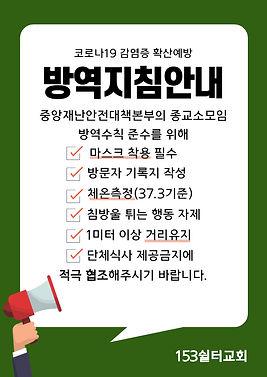 KakaoTalk_20200603_125241860.jpg