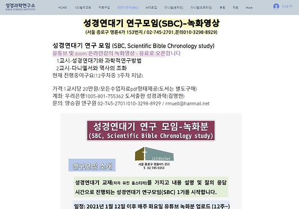 SBC아이콘.png