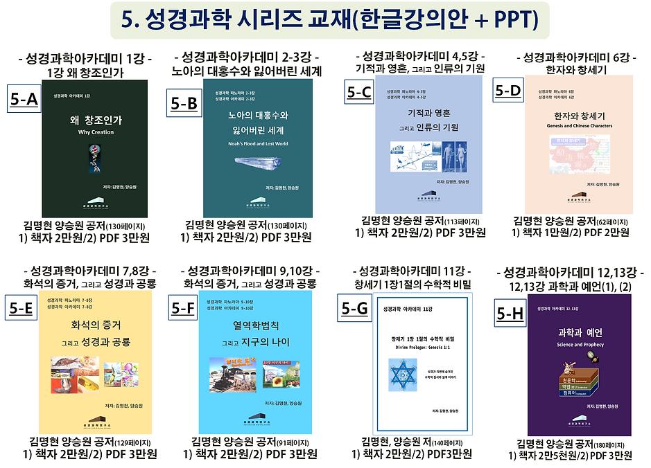 판매용자료(5번 시리즈).png