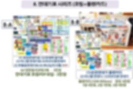 판매용자료(8번 시리즈).png