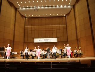 ハートフルコンサート2018