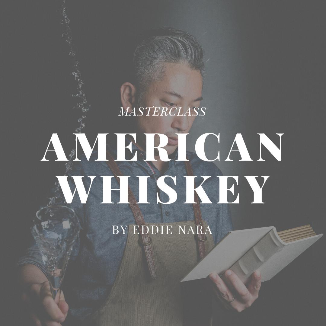 威士忌大師班 之北美洲威士忌