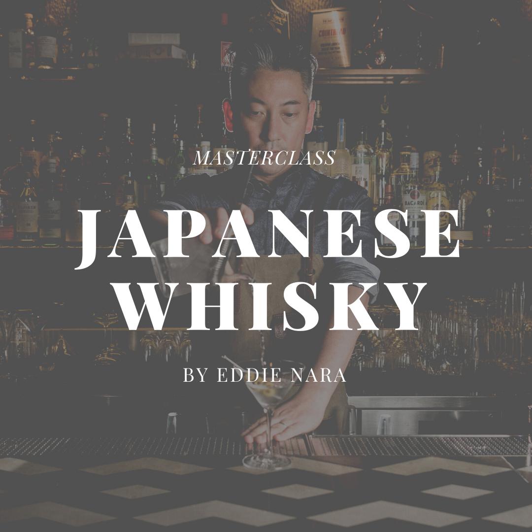 威士忌大師班 之日本威士忌