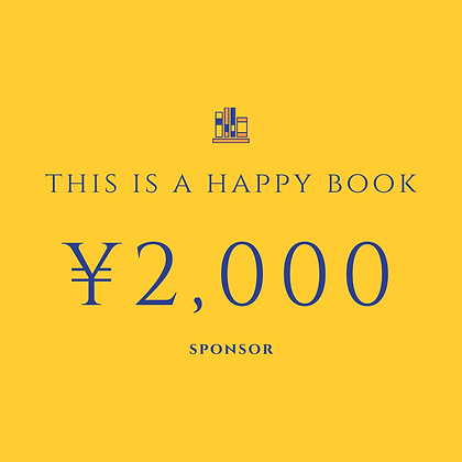 THIS IS A HAPPY BOOK ¥2,000スポンサー