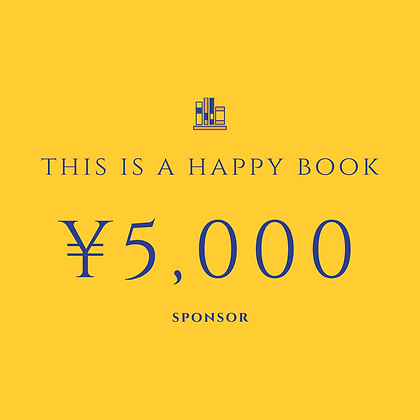 THIS IS A HAPPY BOOK ¥5,000スポンサー
