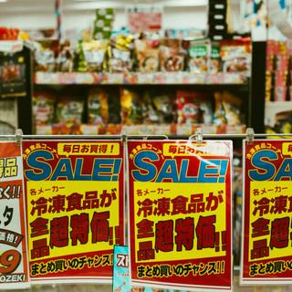 tokyo del1-51.jpg