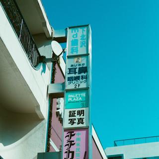 tokyo del1-4.jpg