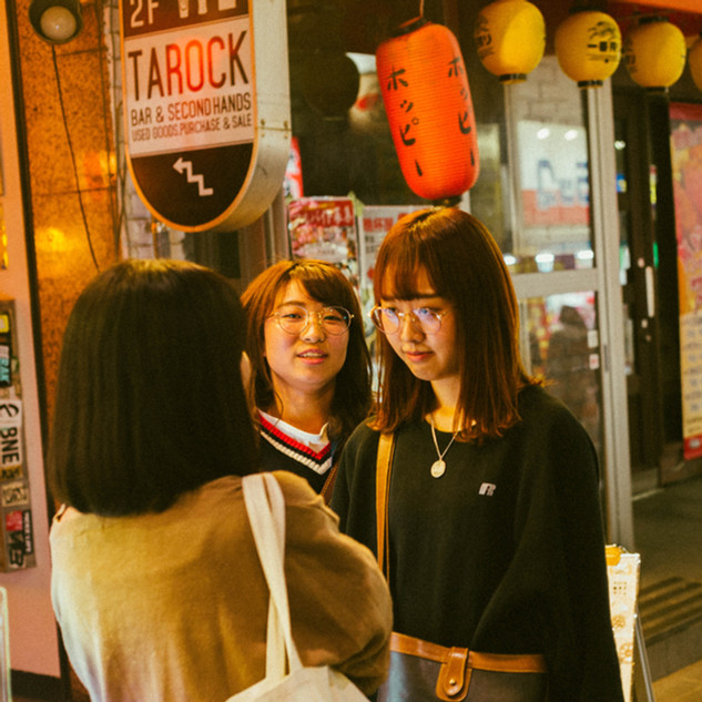 tokyo del1-60.jpg