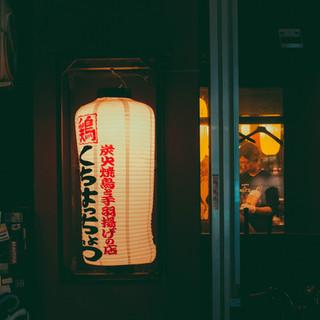 tokyo del1-95.jpg