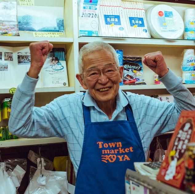 tokyo del1-34.jpg