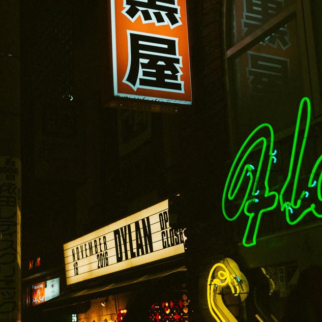tokyo del1-46.jpg