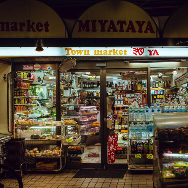 tokyo del1-29.jpg