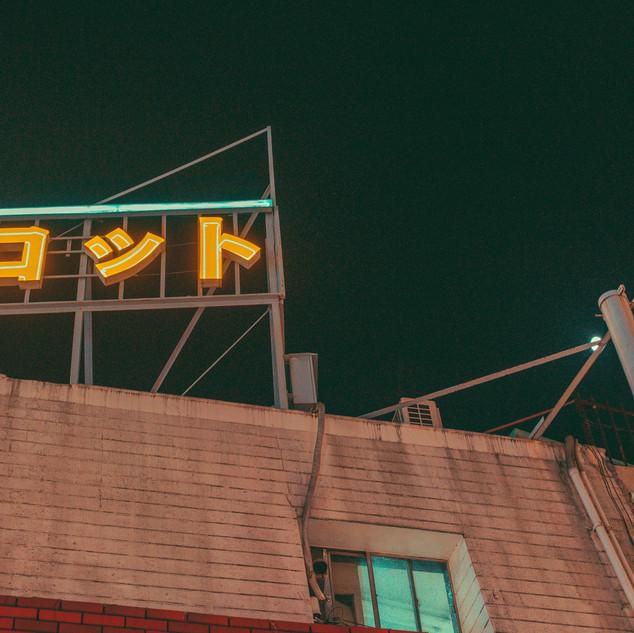 tokyo del1-63.jpg