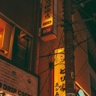 tokyo del1-59.jpg