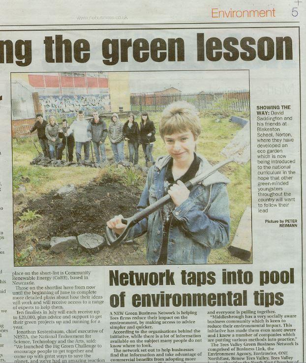 First Eco Garden