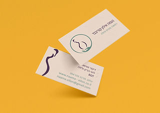 מיתוג עסקי, כרטיסי ביקור