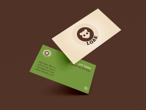 כרטיס ביקור לחנות קפה