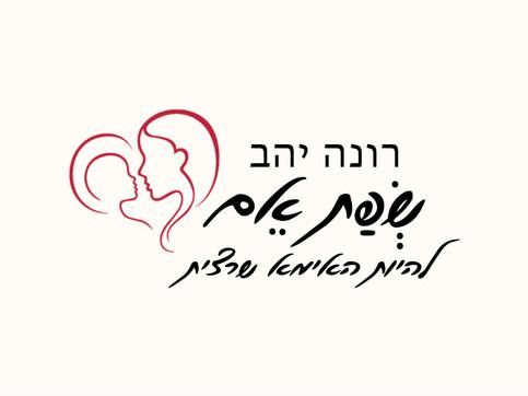 לוגו ליועצת משפחתית רונה יהב