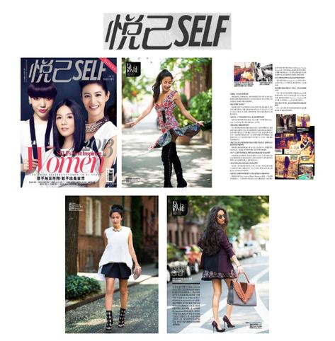 Self China Magazine