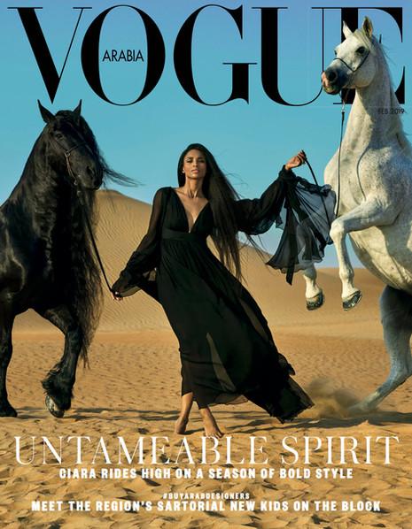Vogue Arabia February 2019 issue featuring Nausheen Shah x Monica Sordo collaboration