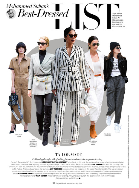 Harper's Bazaar Arabia Best Dressed 2018