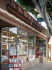 Skylight Books In Los Angeles