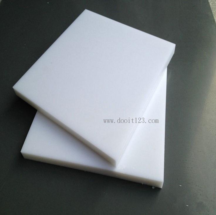 塑膠鋼平板1