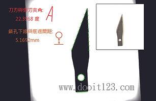 刀具角度量測與尺寸量測設備