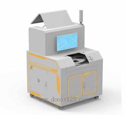 光學AOI設備