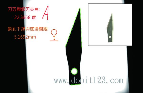 刀具角度量測與尺寸量測設備aoi 檢測、aoi設備、影像檢測、自動化檢測、自動光