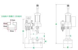 氣壓式沖壓(測試)機 尺寸