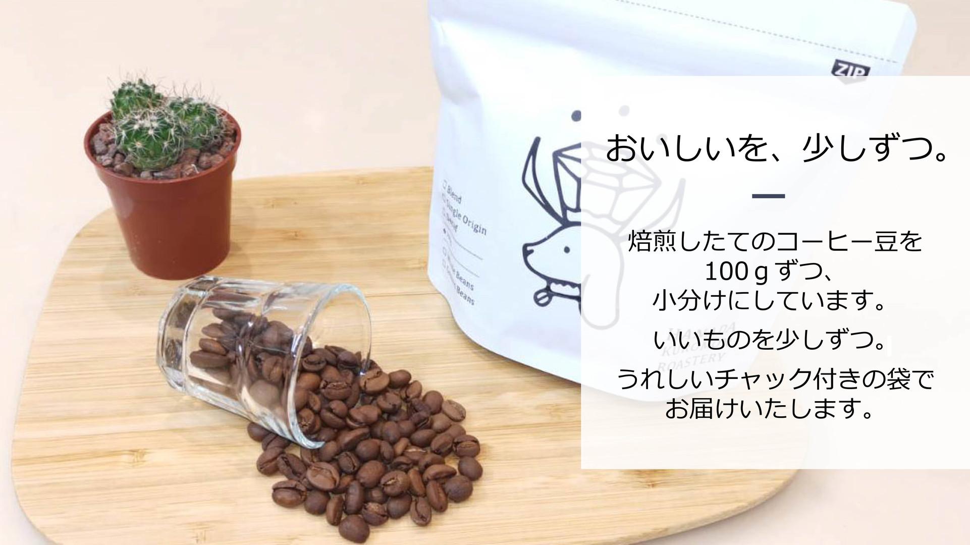 kuromon スライド1,16,9最終.jpg