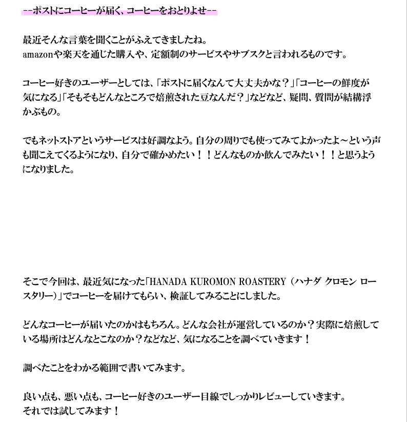 201007_レビューページ02.png