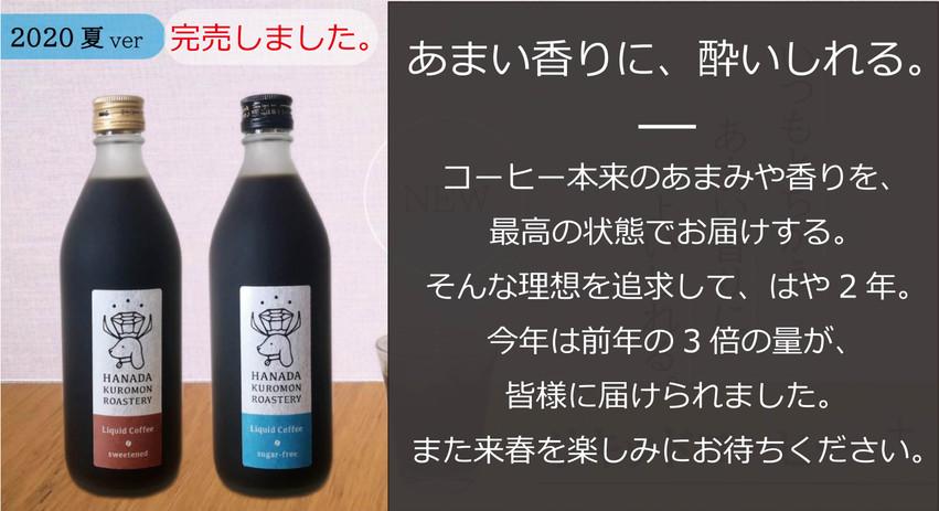 kuromon スライド3,16,9最終.jpg
