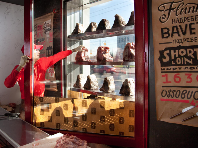 Pastrami Returns to Its Russian Roots
