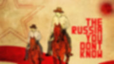 ryan bell, bloomberg, comrade cowboy