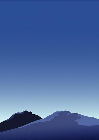 Tromsø minimal