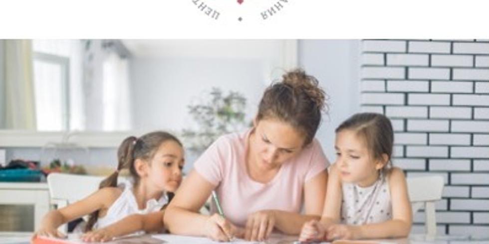 Семейное образование с ЦПСО