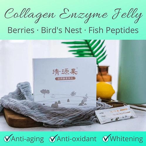 YYBC Collagen Beauty Jelly