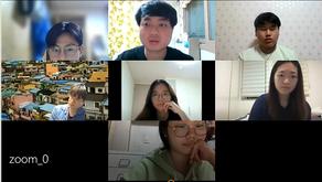 [3기] 문화팀(p&c팀)7월 31일 1차 멘토링