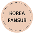 KOREAFANSUB.png