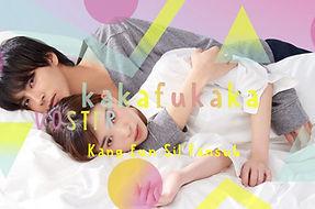 Kakamachin miniature.jpg