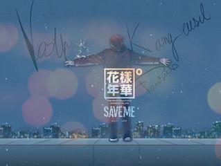 BTS - Save Me WEBTOON VF