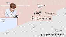 Dongwoon-highlight222.jpeg