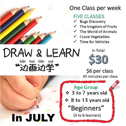 POSTER Draw & Learn 边画边学.jpg