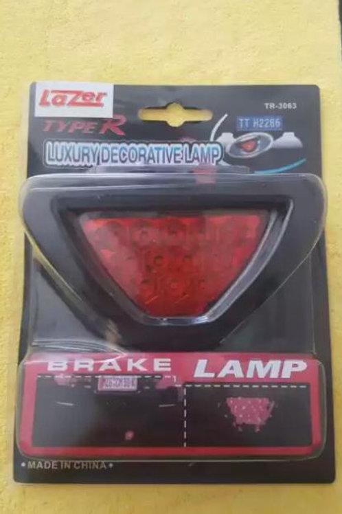 Rear Brake Lamp